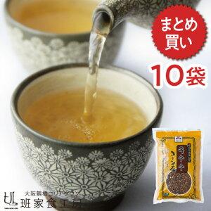 コーン茶 1kg 10袋入 1ケース (徳山物産) 糖質制限 栄養 人気 韓国産