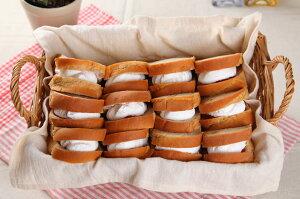 生クリームサンド(12個セット) 美味しいパン 生クリームパン お取り寄せスイーツ お取り寄せ 美味しい パン お取り寄せグルメ テレビ 累計販売1500万個以上-パン工房カワ