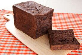 デニッシュチョコレート デニッシュ食パン 美味しい パン お取り寄せ パン お取り寄せグルメ テレビ 美味しいパン -パン工房カワ-
