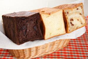デニッシュセット【3種セット】【デニッシュ食パン】美味しいパン 美味しい お取り寄せ パン お取り寄せグルメ テレビ -パン工房カワ-