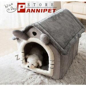 犬 猫 ペットハウス 犬ハウス ペットベッド 犬用 ハウス ペットハウス 春 秋 冬 分解して洗えます 小型犬 犬小屋 室内用 おしゃれ