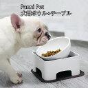 犬 ボウル テーブル 陶器製 小型犬 中型犬 フードボウル テーブル 給食台 給食器 高さ調整 お洒落 滑り止めマット 手…