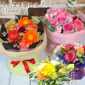 誕生日 花/『そのまま飾れるブーケ』選べる11種 和風デザインも好評!フリーメッセージカードOK!花瓶いらず&水かえ不要【父の日】【送料無料】【誕生日 花】/誕生日 花束/お祝い 花束/卒業 お祝い/FGP