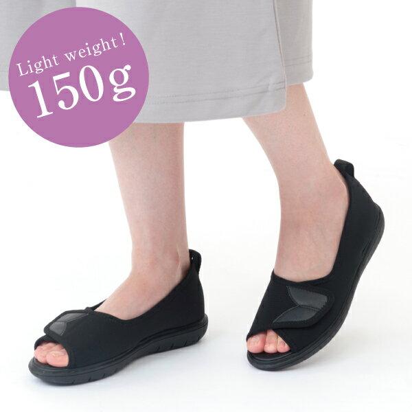 【安心のメーカー公式ショップ】 シューズ 軽い ソフト 柔らかい 調節 カジュアル 靴 レディース パンジー pansy [2105]