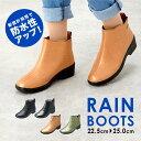 【2種類のクーポン配布】 防水レインブーツ ショート 防水 長靴 雨靴 人気 歩きやすい 履きやすい 靴 レディース 3E …