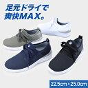 【安心のメーカー公式ショップ】 【新商品】 レディース 靴 カジュアル 爽やか 爽快 快適 3E クールマックス スポーテ…