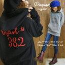 382 PAOPAO オリジナル ロゴプリント & チェーン刺繍 プルオーバーパーカー【プルパーカー 長袖 カンガルーポケット …