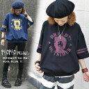 PAOPAO オリジナル アフロ柄 ロゴプリント バルーン ドルマン big Tシャツ【ドロップショルダー ビッグ 5分袖 7分袖 …