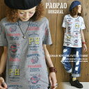 PAOPAO オリジナル フィードサック 総柄 半袖Tシャツ【アメカジ かっこいい ナチュラル ストリート 森ガール 綿100% …