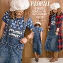 送料無料 PAOPAO オリジナル チェーン刺繍 12.5オンス デニム リメイク風 膝丈 ジャンパースカート【オールインワン …