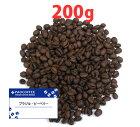 【セール中!】ブラジル・ピーベリー200g / コーヒー豆