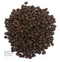 お買い得 コーヒー ブラジル ピーベリー