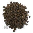 【コーヒー豆】キリマンジャロAA 200g