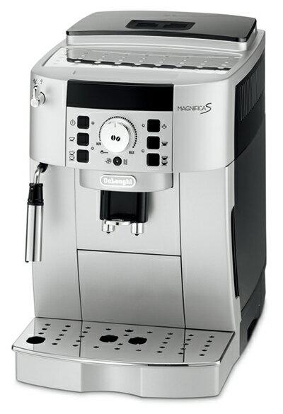 業務用・デロンギ 全自動 エスプレッソマシン ECAM22110SBH (コーヒーマシン)