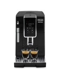 業務用 デロンギ 全自動 コーヒーマシン ECAM35015BH ディナミカ (エスプレッソマシン)