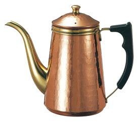 カリタ・銅製 コーヒーポット 0.7L 蝶番付タイプ