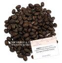 シングルオリジン【数量限定スペシャルティコーヒー】ニカラグア・リモンシリョ・ジャバニカ200g