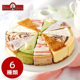 【春限定チーズケーキ】春色チーズケーキコレクション