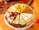 チーズケーキコレクション イベント スイーツ・アップル・チ