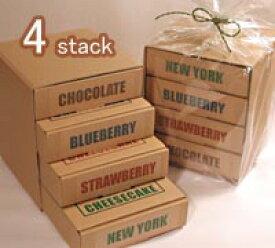 4種類チーズケーキセット(400g)【誕生日・イベント・お取り寄せ・ギフト・洋菓子・京都・老舗・チーズケーキ専門店・スイーツ・ストロベリー・チョコレート・ブルーベリー・ニューヨーク・マーブル・アールグレイ・お試し・バラエティセット】