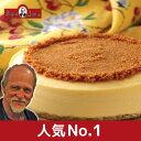 ニューヨーク チーズケーキ 400g  ランキングお取り寄せ