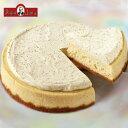 アールグレイロイヤルチーズケーキ【誕生日・ホールケーキ・5号・イベント・お取り寄せ・ギフト・洋菓子・京都・老舗…
