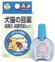 ナイガイ 犬チョコ目薬V 15ml (動物用医薬品)