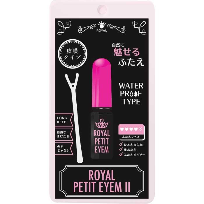 『ローヤルプチアイム2 定形外郵便発送 』Royal petit eyeM 2 ※クレジット決済限定 ふたえまぶた形成化粧品 ヴィヴィッドアイムトライアル と同じメーカーの商品です  ロイヤルプチアイム gs20