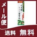 『薬用くま笹すっきり歯磨き粉 120g 定形外郵便発送』
