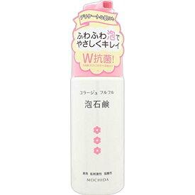 コラージュフルフル泡石鹸[ピンク] 150mL 定形外郵便発送 gs20