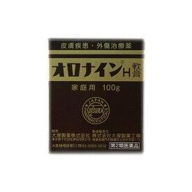 【第2類医薬品】『オロナインH軟膏 100g』