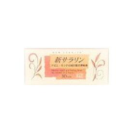 【第(2)類医薬品】新サラリン 30錠【定形外郵便発送】 tk10