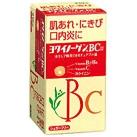 【第3類医薬品】『ヨクイノーゲンBC錠 44錠』