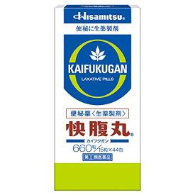 【第(2)類医薬品】快腹丸 660粒【定形外郵便発送】 gs20