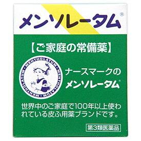 【第3類医薬品】メンソレータム軟膏c 75g【定形外郵便発送】 gs20