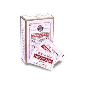 【第(2)類医薬品】ヘデクパウダー 65包 定形外郵便発送 クレジット決済限定(代引き・コンビニ後払い・コンビニ受取りは送料別途加算します。) yg15