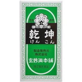 【第(2)類医薬品】乾坤 700丸 定形外郵便 yg25