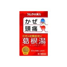 【第2類医薬品】ツムラ漢方葛根湯エキス顆粒A 8包 定形外郵便 tk10