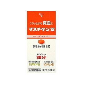 【第2類医薬品】『マスチゲン錠 30錠』