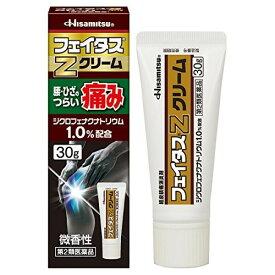 【第2類医薬品】フェイタスZクリーム 30g 定形外郵便 【税制対象商品】 tk10