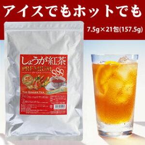 『しょうが紅茶 SSS(スリーエス)プレミアム』【あす楽対応_関東】 しょうが湯 ショウガ湯 生姜湯 しょうがダイエット ショウガダイエット 1包で チューブの生姜 1/2本分相当