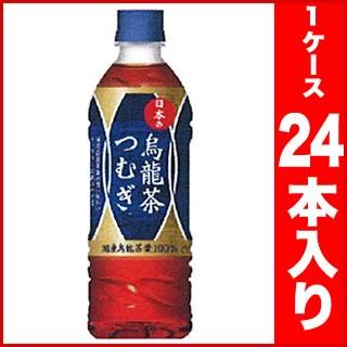 つむぎ 日本の烏龍茶 500mlペットボトル 24本