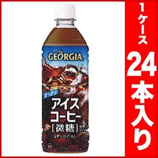 ジョージア アイスコーヒー 微糖 500ml PET×24本