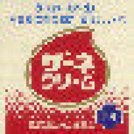 『ザーネクリーム 115g』 税別5000円以上で送料無料(一部地域を除く)