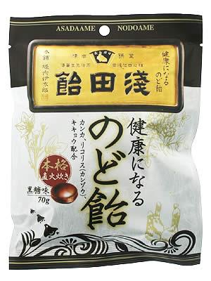 浅田飴 のど飴 黒糖味 70g