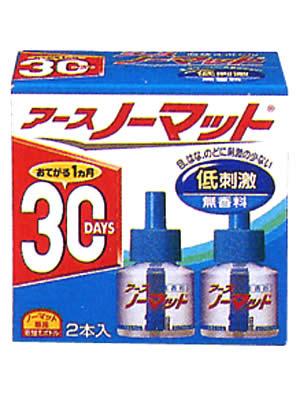 アースノーマット 30日用 取替えボトル 無香料 2本入