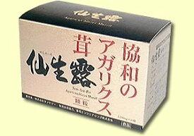 仙生露スタンダード<顆粒タイプ> 税別5000円以上で送料無料(一部地域を除く)