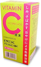 【第3類医薬品】『小林薬品工業 ビタミンC原末 200g』 税別5000円以上で送料無料
