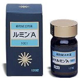 【第3類医薬品】『錠剤 ルミンA 100γ 120錠』 林原生物化学研究所