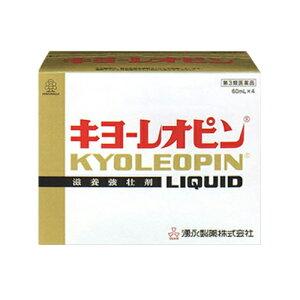 キヨーレオピン60ml4本【第3類医薬品】キョーレオピン
